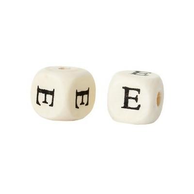 Lot de 10 perles cubes alphabet en bois 10mm, naturel, lettre E