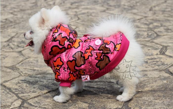 manteau pour chien doudoune rose pour chien habit pour chien. Black Bedroom Furniture Sets. Home Design Ideas