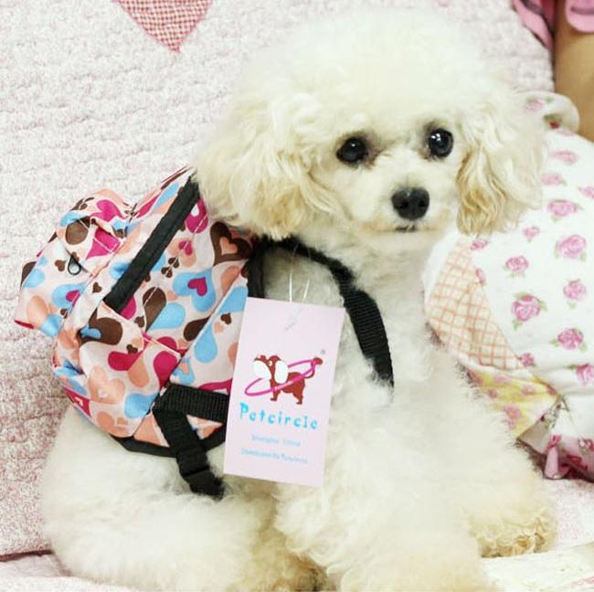 harnais pour chien harnais cartable pour chien sac dos. Black Bedroom Furniture Sets. Home Design Ideas