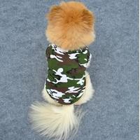 T-SHIRT POUR PETIT CHIEN T-shirt camouflage pour chien