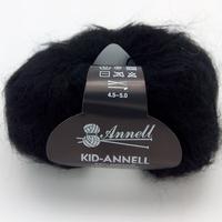 Kid annell 3159
