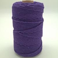 Corde à macramé violette
