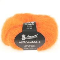 Alpaca Annell 5721