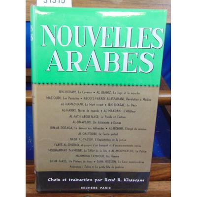 Khawam  : Nouvelles arabes...