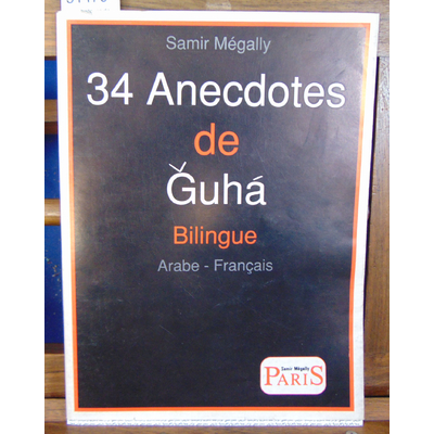 Megally Samir : Les histoires de guha bilingue arabe Français...