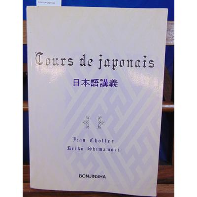 Cholley Jean et : Cours de japonais...