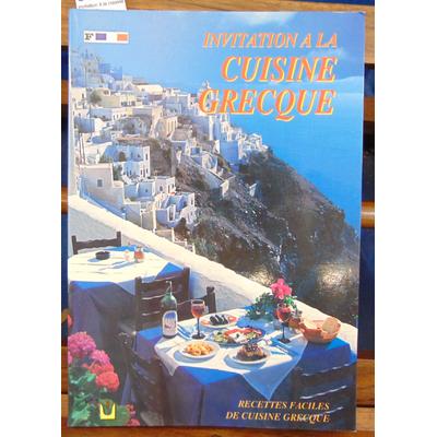 collectif  : invitation à la cuisine Grecque...
