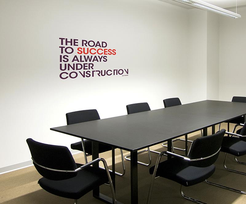 Stickers the road to success pour d corer grande salle de - Decoration salle de reunion ...