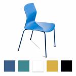 Chaise de réunion ou cafétéria