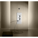 espace de confidentialité électrification