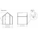 Dimensions-hut-fermée-4-personnes