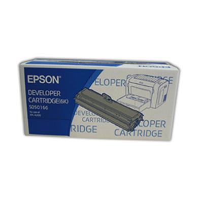 EPSON C13S050166 NOIR HAUTE CAPACITÉ