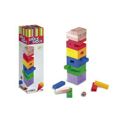 BLOCK & BLOCK - 46023