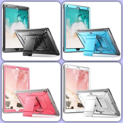 iPad PRO 12.9 2e Génération Coque avec film rigide de protection ecran Supro Colors