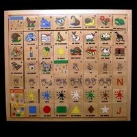 Puzzle bois découverte multi activités