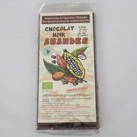 CHOCOLAT BIO NOIR AUX AMANDES