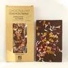 CHOCOLAT BIO NOIR AUX POMMES