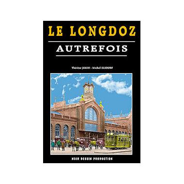 longdoz_gd