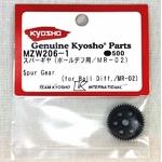 mzw206-1-mini-z-spur-gear-mr-0150203-freehobby-D_NQ_NP_260811-MLB20631446115_032016-F
