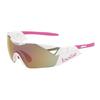 lunettes femme de soleil pour cylcisme