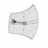antenne-parabolique-24-dbi