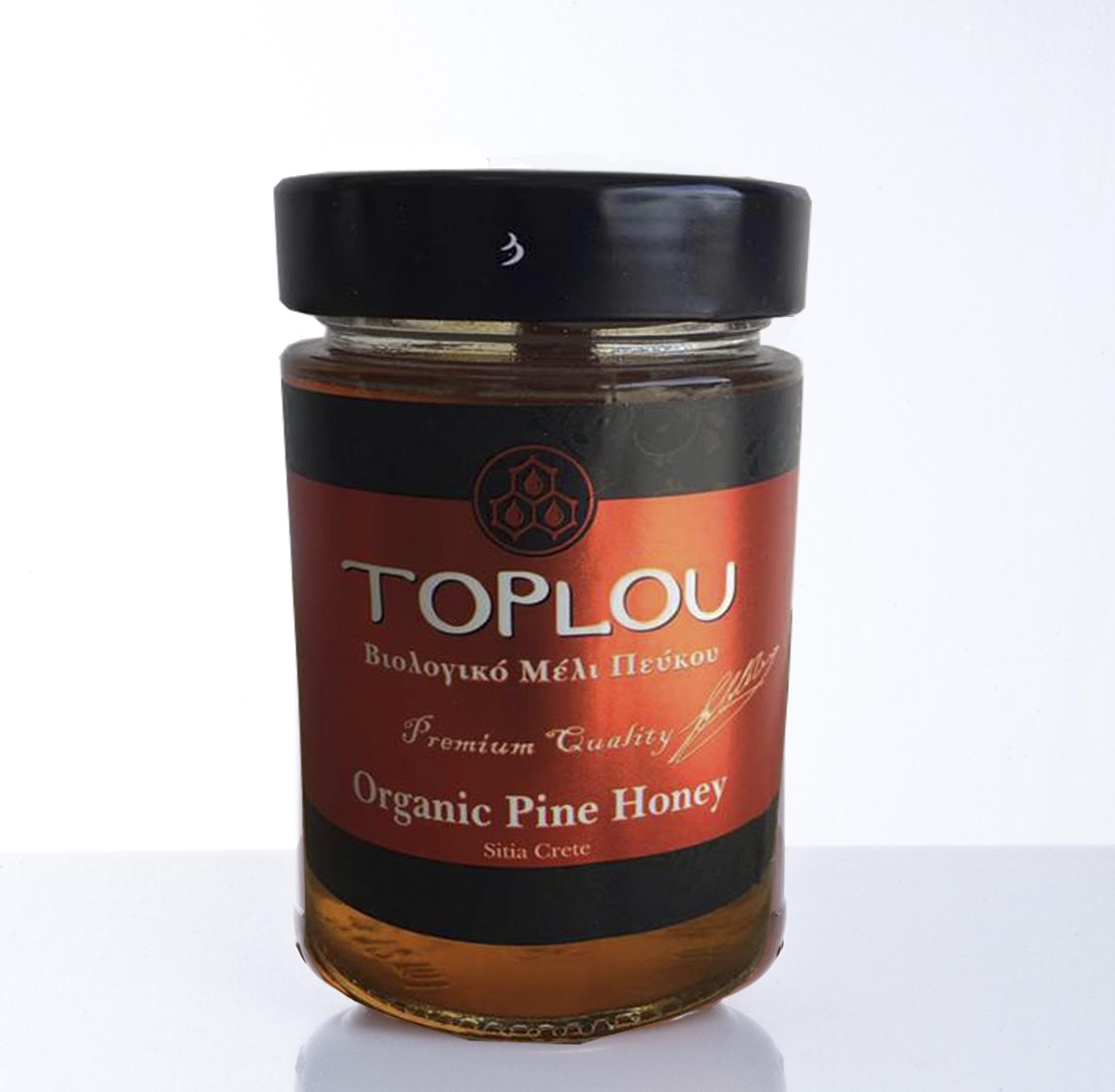 Organic Pinee 250gr