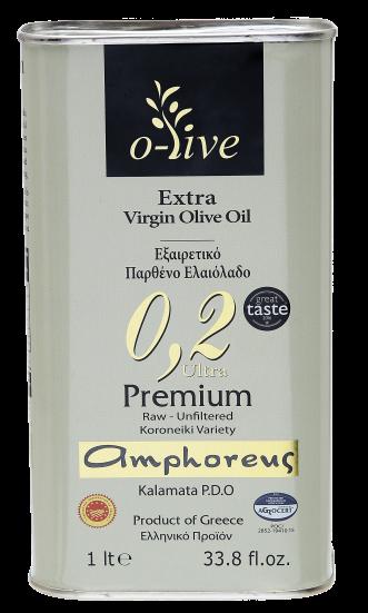 Huile D'olive Kalamata