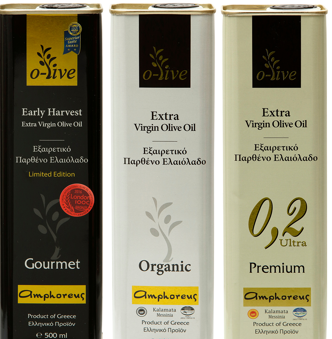 Trio d'huiles d'olive extra vierge