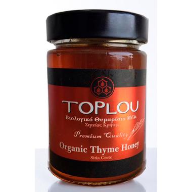 Organic Thyme 250gr