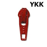 Curseur Zip YKK Spiral 3 (25 pcs)