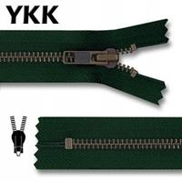 Zip Maille 5mm Metal Bronze NON detachable YKK (6 a 10 cm)