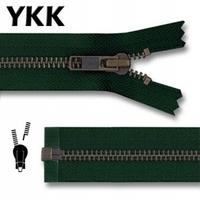 Zip maille 5 mm Metal Bronze DETACHABLE YKK (60 a 80 cm)
