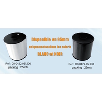 Ruban Satin Double Face 95mm (Rouleau 25 Metres)