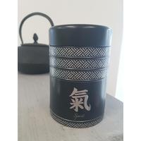 Boite à thé décorative laquée noire : Spirit & Love