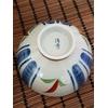 Bol porcelaine du Japon signé