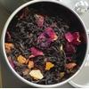 """Sachet de thé noir parfumé """"la Nuit de Noël"""" 100g"""