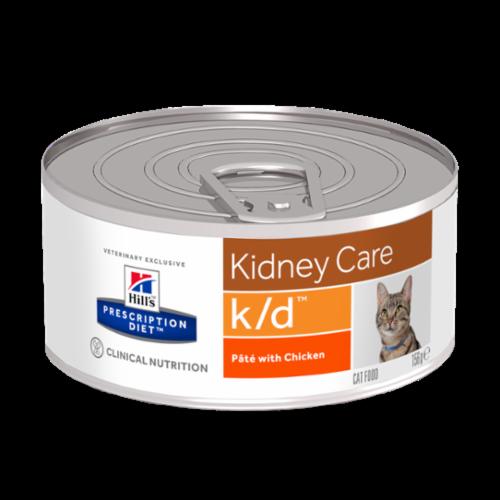 HILL's feline-prescription-diet-kd-poulet noszanimos