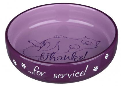 Trixie Ecuelle céramique pour chat à museau court 2 noszanimos