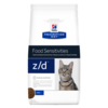 HILL's-feline-prescription-diet-zd-low-allergen-dry-noszanimos
