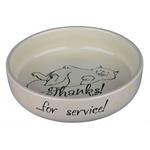 Trixie Ecuelle céramique pour chat à museau court 4 noszanimos