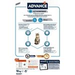 Affinity Advance - Croquette pour Chat Adult - Poulet et Riz 3