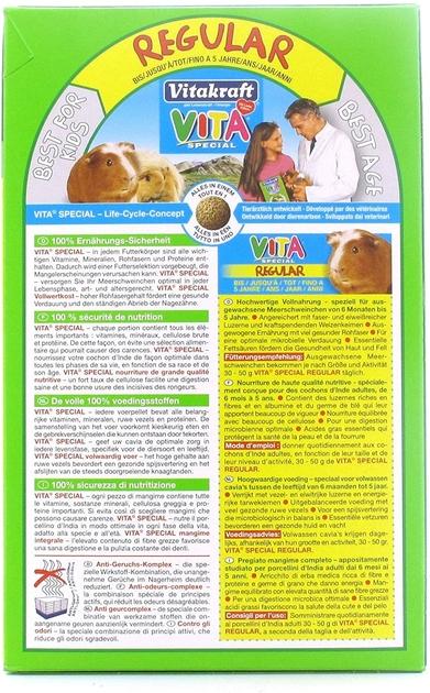 Vitakraft Vita Spécial Cochons dInde Regular noszanimos 2