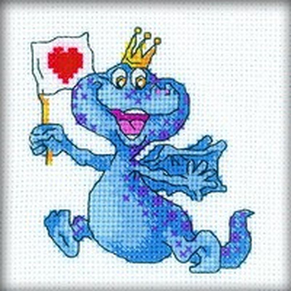 Dragon Bleu  H205  RTO