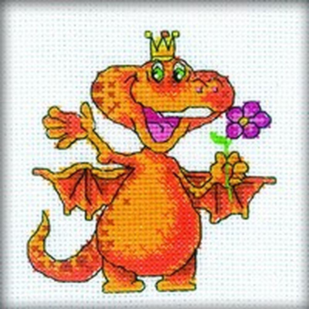 Dragon Orange  H206  RTO
