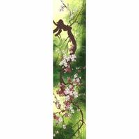 Blomming Sakura HD6054  Nova Sloboda