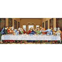 Le dernier repas de Jésus de Nazareth - Luca-S B407