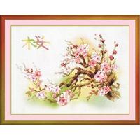 Branche de Sakura - Riolis - 0029PT