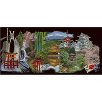 Le Japon  548.05  Thea Gouverneur