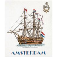 Thea Gouverneur  2020A  Aïda  Sail 1990  Amsterdam