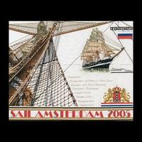 Sail  440  Thea Gouverneur